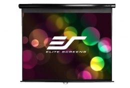 Ekran ręczny Elite Screens - M106UWH 235 x 132 cm